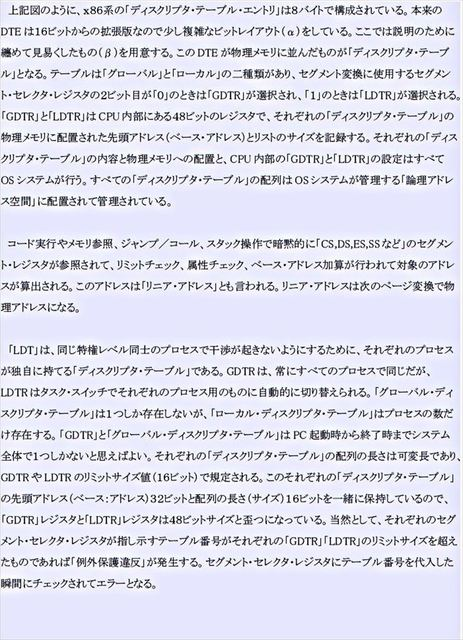 53_R.JPG