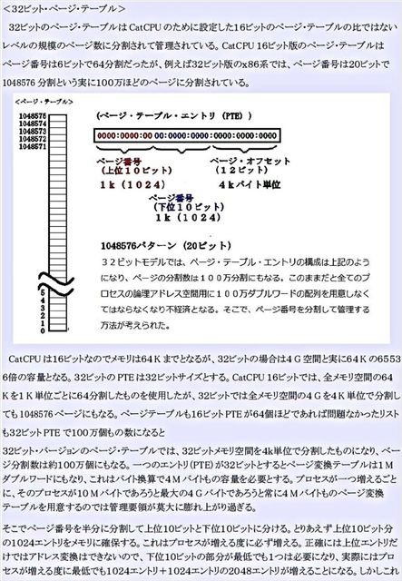 56_R.JPG