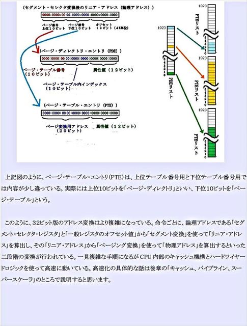58_R.JPG