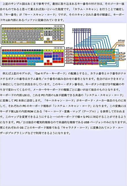 A005_R.JPG