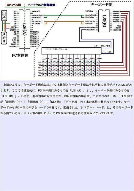 A006_R.JPG