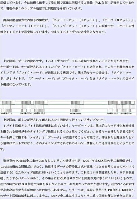 A009_R.JPG