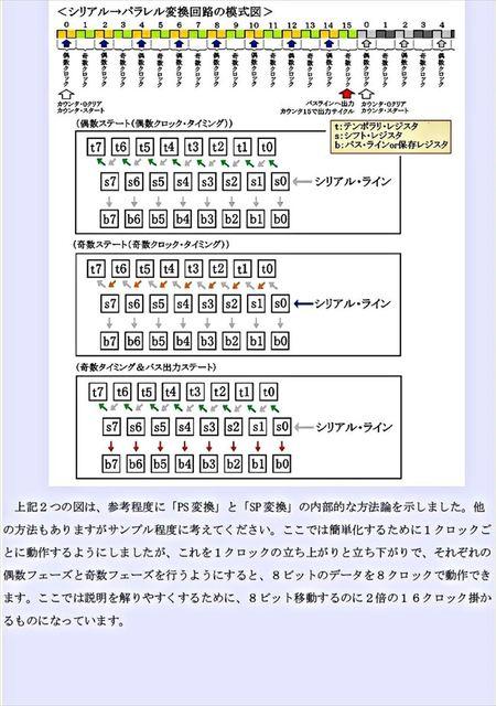 B07_R.JPG