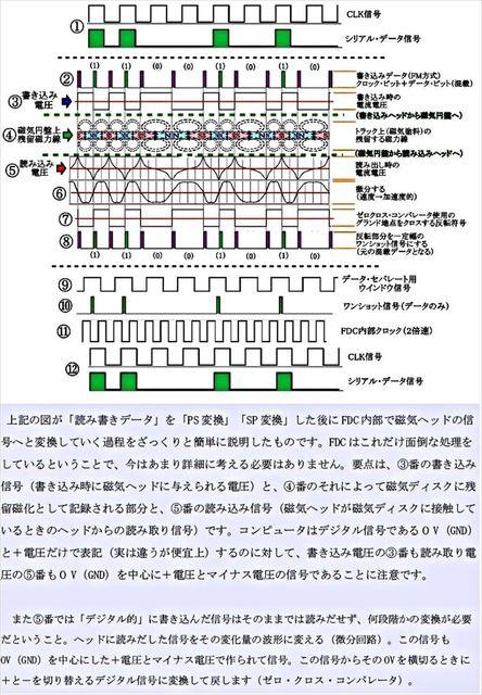 B10_R.JPG
