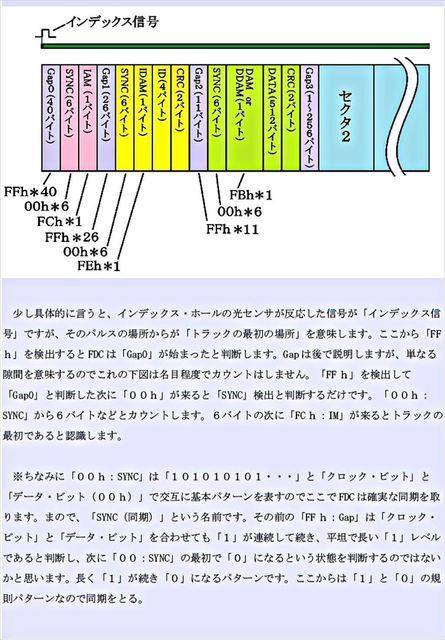 B15_R.JPG