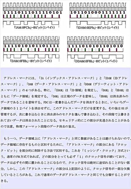 B17_R.JPG