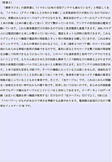 B18_R.JPG