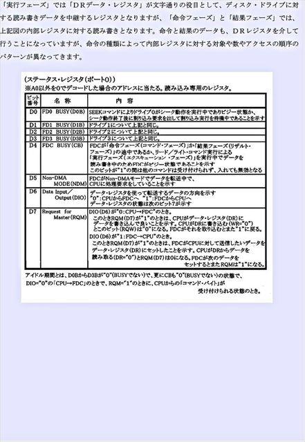 C03_R.JPG