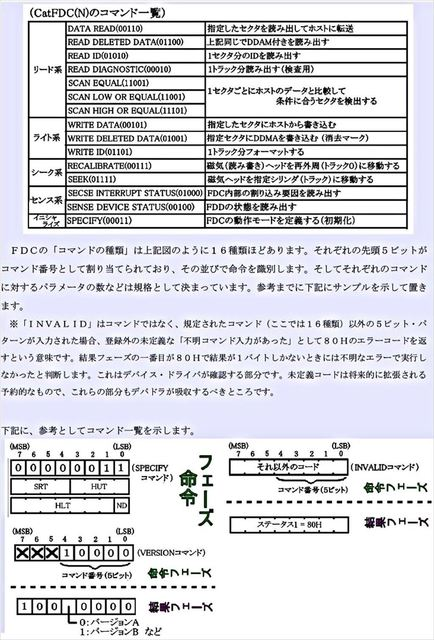 C06_R.JPG