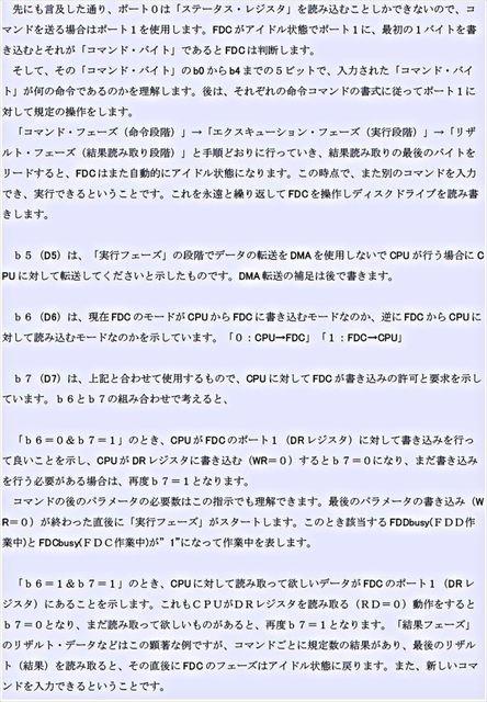 C11_R.JPG