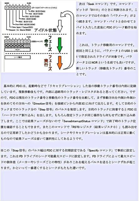 C19_R.JPG