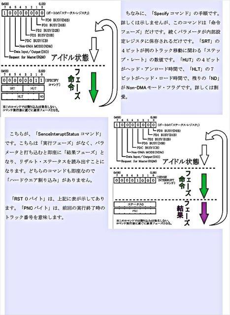 C20_R.JPG