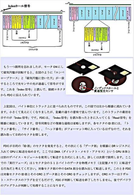 C24_R.JPG