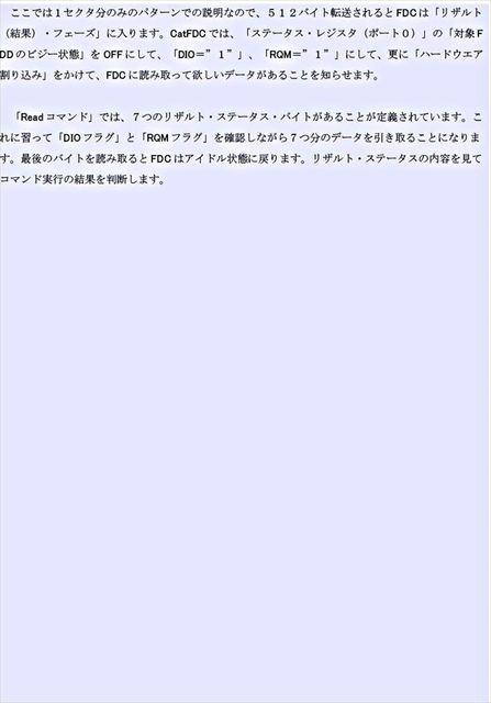 C25_R.JPG