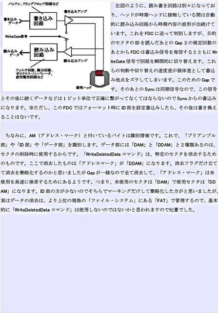 C28_R.JPG