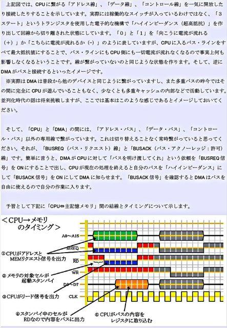 D02_R.JPG