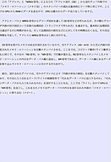D05_R.JPG