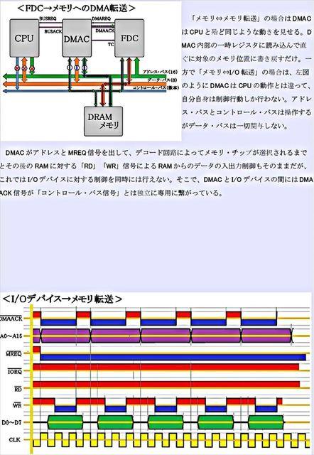 D07_R.JPG