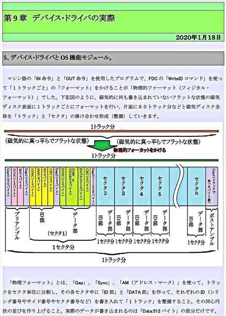 E01_R.JPG