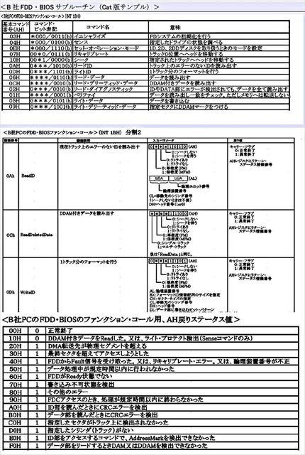 E05_R.JPG
