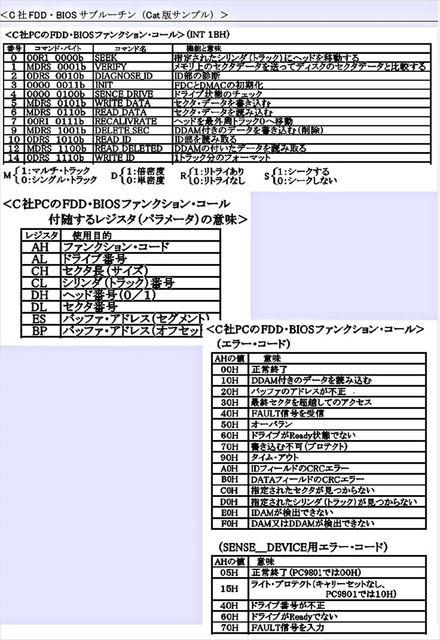 E06_R.JPG