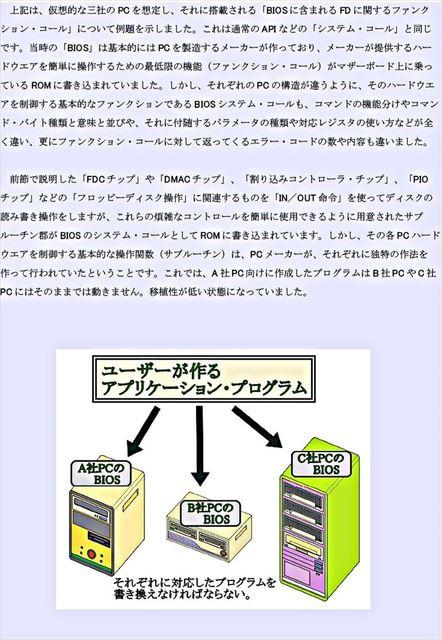 E07_R.JPG