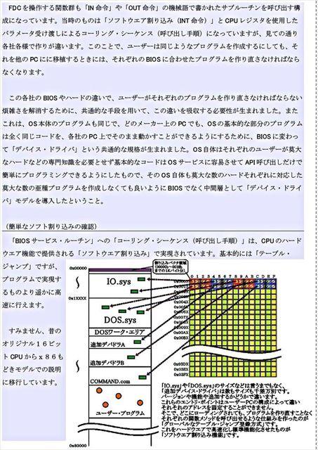 E08_R.JPG