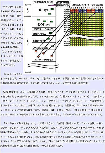 E09_R.JPG