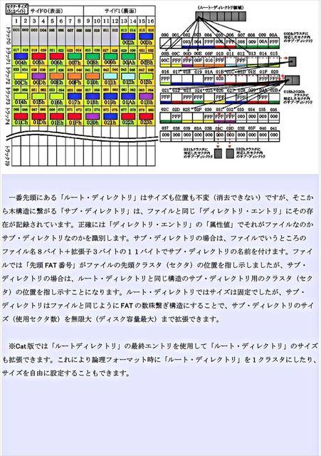 E20_R.JPG