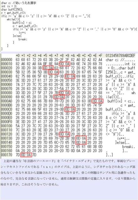 コンパイラ02_compressed.jpg