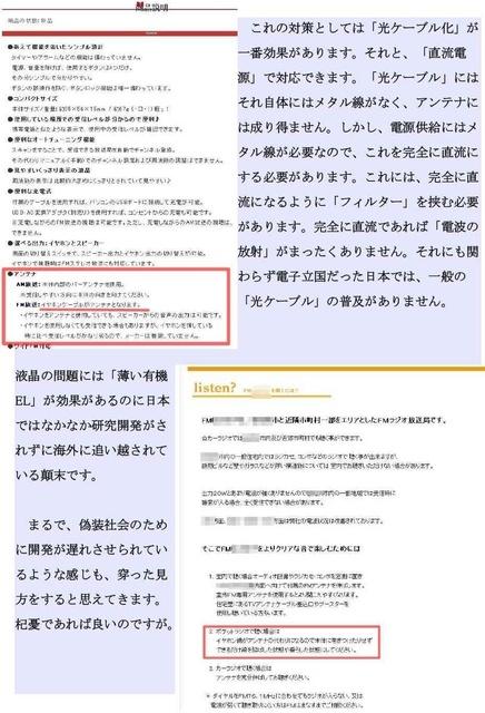 ハイテク犯罪可能性03_compressed.jpg