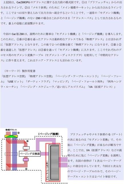 メモリ管理03_compressed.jpg