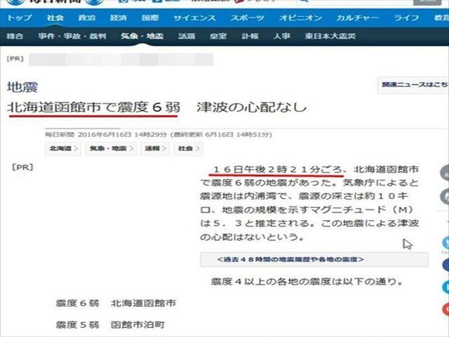 根拠02_R.JPG