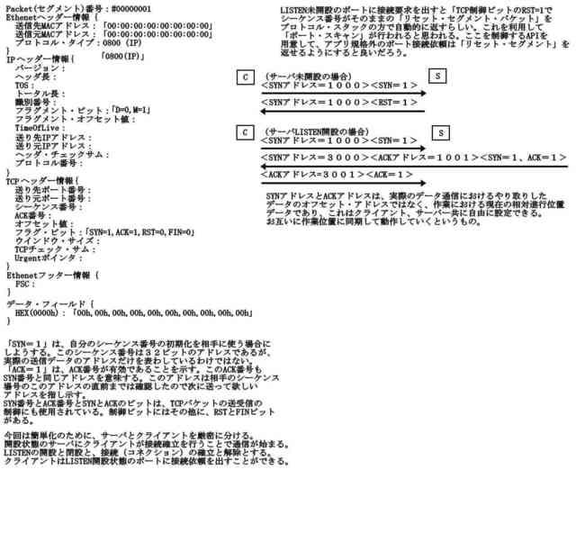 追加6_compressed.jpg