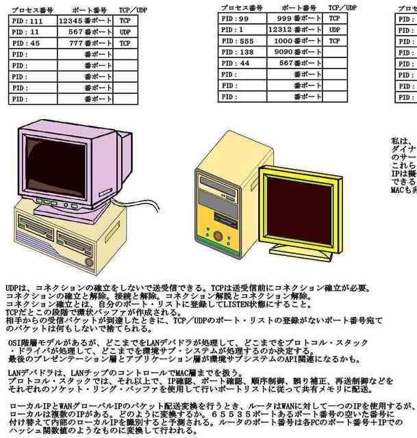 追加8_compressed.jpg