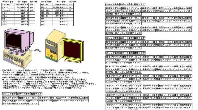追加9_compressed.jpg