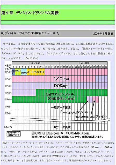 F01_R.JPG