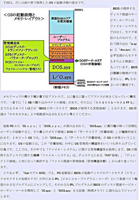 F03_R.JPG