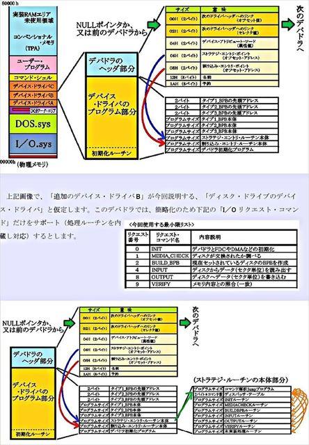 F09_R.JPG