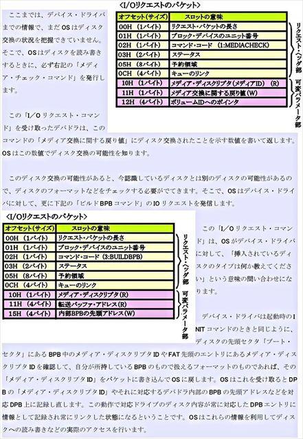 F20_R.JPG