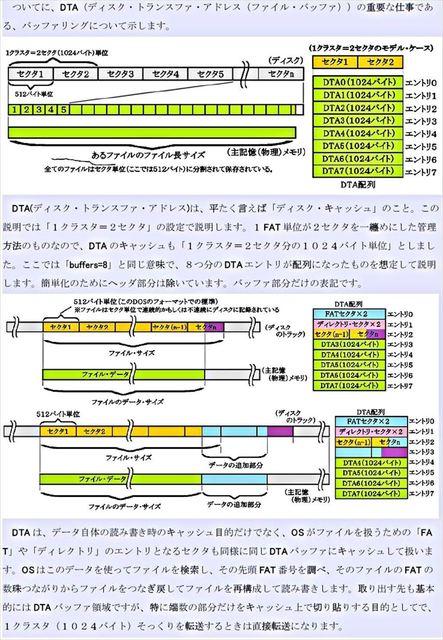 F23_R.JPG