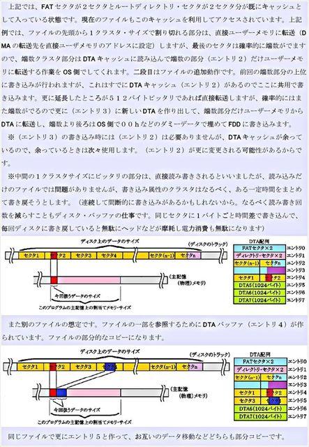 F24_R.JPG