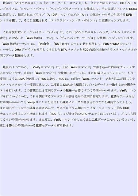 F27_R.JPG