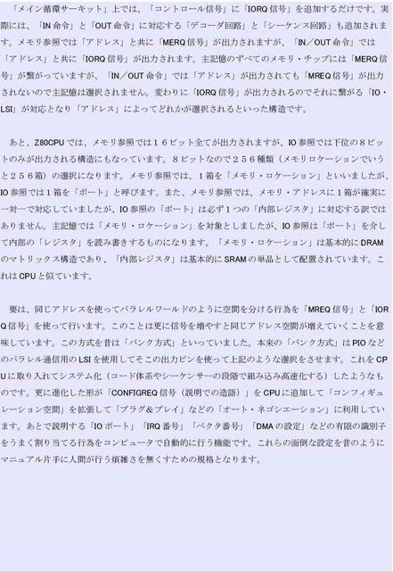 IO空間02_compressed.jpg