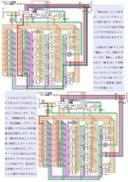 IO空間03_compressed.jpg