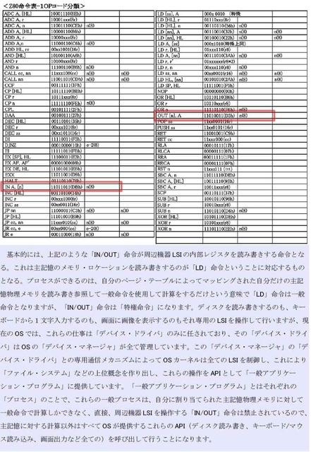 IO空間04_compressed.jpg