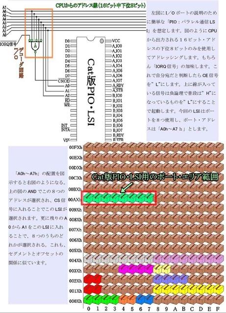 IO空間06_compressed.jpg