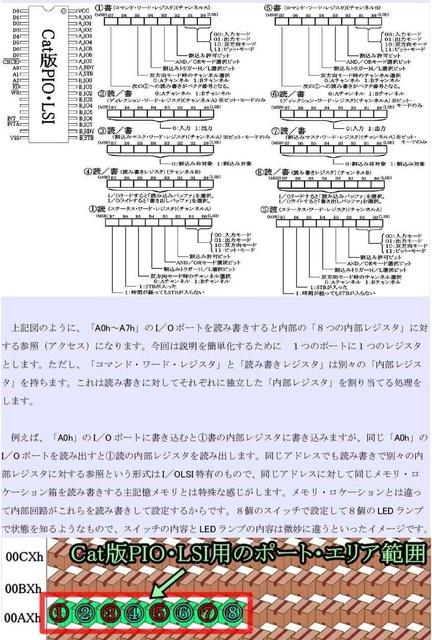 IO空間07_compressed.jpg