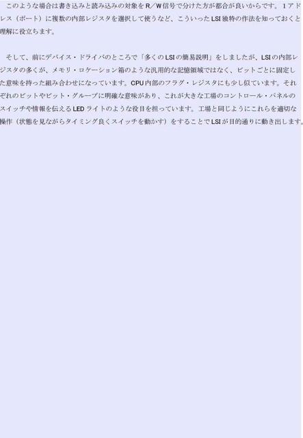 IO空間09_compressed.jpg