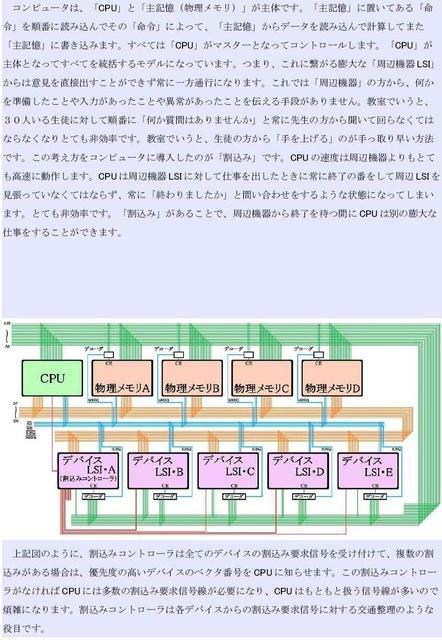 IO空間10_compressed.jpg